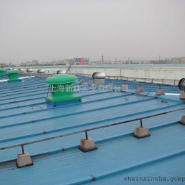 上海新旋800型高温消防排烟双速玻璃钢屋顶式轴流通风机