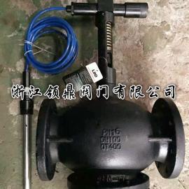 自力式温控阀 ZZWP自力式温度调节阀
