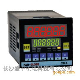 CR7计算器