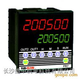 FR7频率表