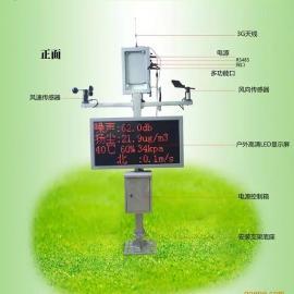格林福泽供应扬尘在线监测仪器及监控系统