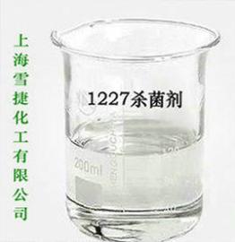 十二烷基二甲基苄基氯化铵(杀菌剂1227)