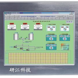 工业触摸显示器加固计算机win8平板电脑凌动处理器