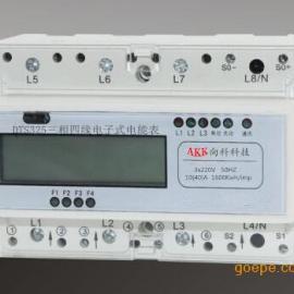 三相四线电子式有功电能表 三相液晶红外485导轨式功能电表