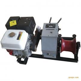 厂家大量销售2-5吨汽油绞磨机,价格优惠合理