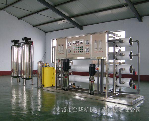 反渗透污水处理设备