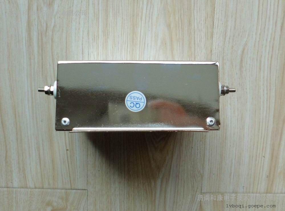 7.5KW变频器专用滤波器15A  抗干扰滤波器 品质产品