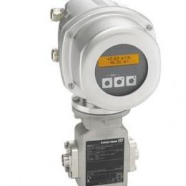 德国E+H电磁流量计卫生型50H