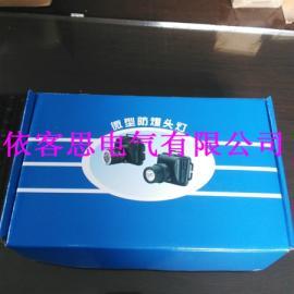 IW5130微型防爆头灯海洋王同款