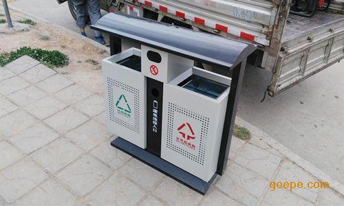 户外分类垃圾桶 钢制垃圾桶