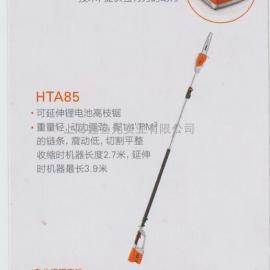 斯蒂尔电动高枝锯HTA85 STIHL锂电池高枝链锯