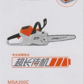 斯蒂尔电动油锯 MSA200C  专业级锂电池 动力强劲