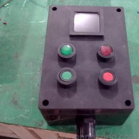 BZC8050-GA2D2WF2防爆防腐操作柱