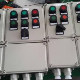 铝合金防爆电气控制箱