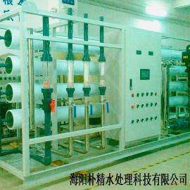 朴精AD938FDA认证进口耗材去离子反渗透医用超纯水机