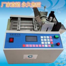 广东高效热缩管切管机 PVC电脑裁管机 塑料套管裁切机