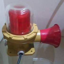 BBJ-40W高声音防爆声光报警器
