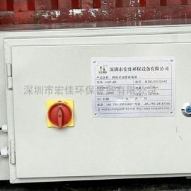 深圳静电式油雾净化器