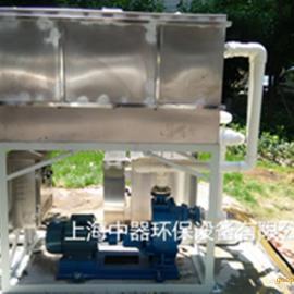 大型全自动油水分离器