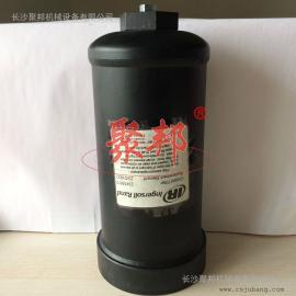 『纯正配件』供应23523434英格索兰油滤外壳_品质有保障