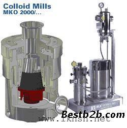 纳米材料研磨分散设备  纳米乳化机