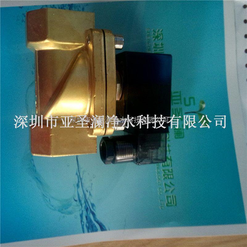 水处理常用直动常闭式PU/SPU系列电磁阀、换向电磁阀