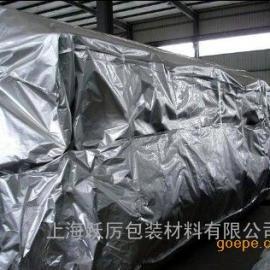南京立体铝箔袋_南京立体铝箔袋价格_优质南京立体铝箔袋