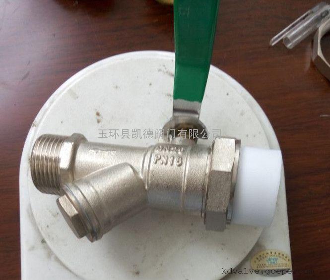 ppr黄铜球阀                    品牌:凯德 ;型号:q11 ;结构形式