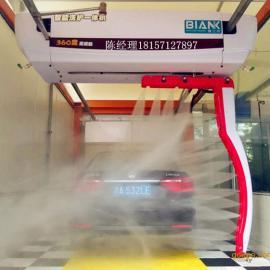 进口全自动洗车机价格