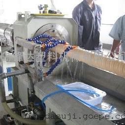 山东青岛锋达塑机专业制造PE碳素螺旋管生产线,sj90设备运行稳定