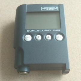 德国菲希尔MP0 DUALSCOPE两用涂层测厚仪配置