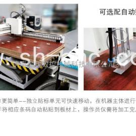 板式家具开料打孔机-济南星辉数控机械