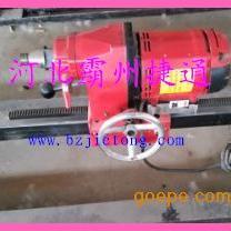 220V小型非开挖设备水钻顶管机