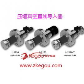 进口压缩真空直线导入器,进口压缩真空直线导入器