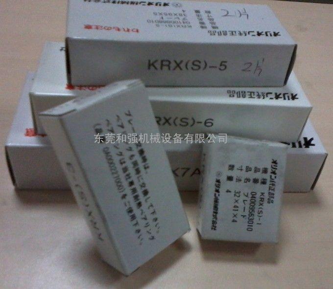 好利旺KRX系列真空泵专用滑片/碳片/石墨片/叶片