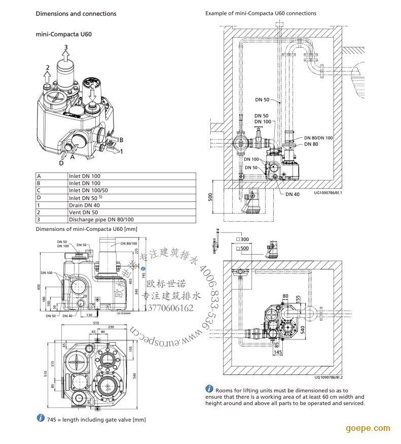 多里KSBU60污水提升泵,污水地下室别墅提升德国石河子香房价别墅图片