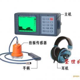 jt5000漏水检测仪 数字智能型漏水听漏仪