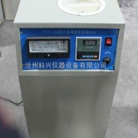 供应水泥负压筛析仪