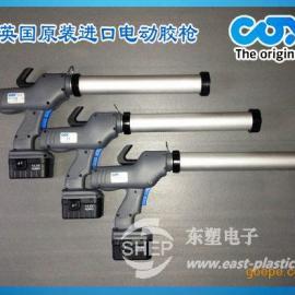 英国COX电动胶枪/无绳方便携带