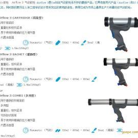 供应气动胶枪/各行业需要施胶所首选涂胶枪/硅胶枪