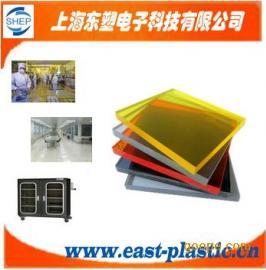 长期供应透明防静电有机玻璃洁空间分隔专用