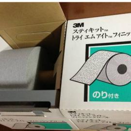 日本3M海绵砂纸FR426U日本原装进口特价