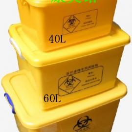 全新料40L医疗废物周转箱 厂家直销医用带提手黄色医疗周转箱