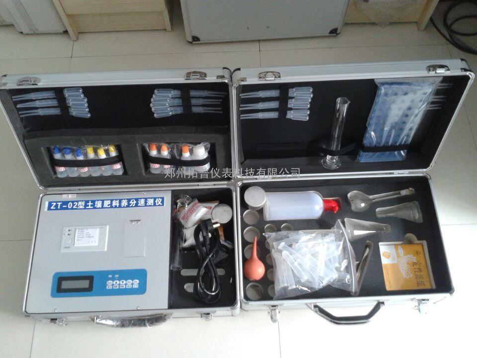 拓普ZT-02土壤肥料主要养分检测仪速测仪价格/采购
