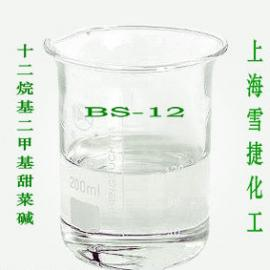 十二烷基二甲基甜菜碱分子量