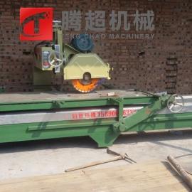 JSQ500型石材切割机石材切边机石材切割设备知名品牌设备