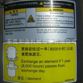 KSF5300A-SUS日本ORION不锈钢活性炭过滤器