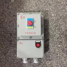 防爆漏电断路器BLK52L-32/3