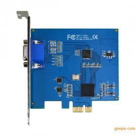 AHD视频采集卡 4路PCI-E 4路AHD采集卡 监控采集卡