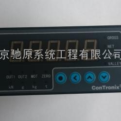 南京驰原XSW小型称重显示仪2点上下限报警厂家直销